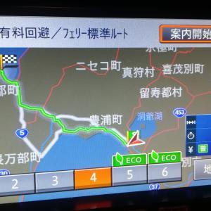 238 Driving Toward Japan Sea 日本海目指して夜明け前ドライブ