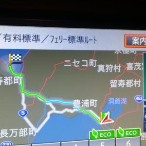 #251 Fishery port Suttsu寿都漁港に夜明け前到着~道の駅トイレは24h解放