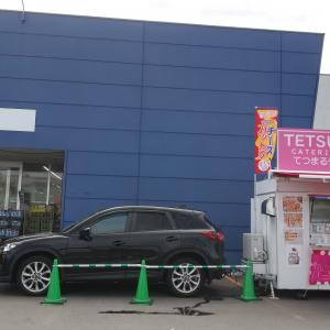 #281 Korean style hotdog ハッドグ初体験てつまるケータリング函館@登別