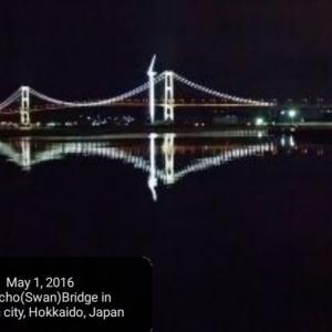 #282 白鳥大橋夜景 Wow! Swan Bridge night view !