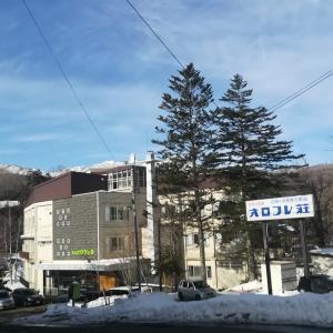 #293 登別カルルス温泉オロフレ荘KarurusuOnsenYumotoOrofureoso
