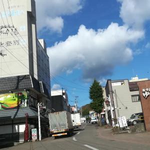 #324 10/20 The way back from Noboribetsu Onsen !