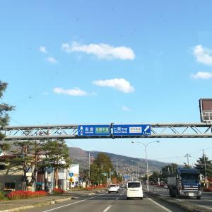 #349七飯町から函館新道へHeading for Hakodate from Nanaecho