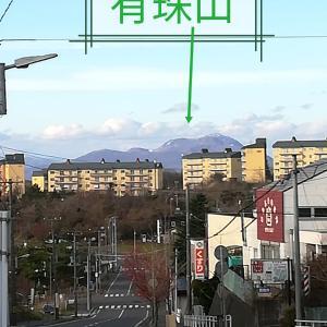 #355 室蘭郊外秋散策Took a walk in the suburbs of Murora