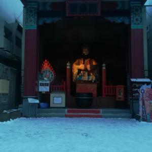 #372 元日の閻魔大王詣り登別温泉Noboribetsu Enmado