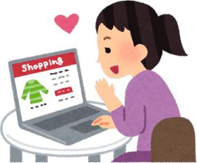 リブログ詐欺サイトを見抜く完全マニュアルvol1 Michiruブログ