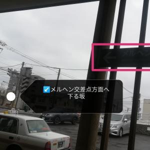 JR南小樽駅で下車~青春18きっぷ