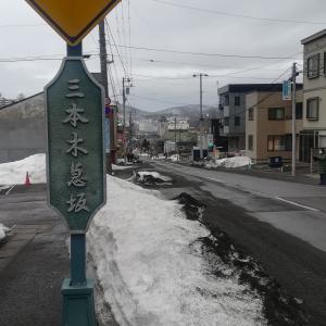 JR南小樽駅から三本木坂を下りメルヘン交差点へ境町通りへ