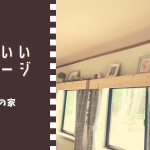 かわいいコテージ、岐阜県「モリソラの家」に行ってきたので、お伝えします。