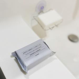 詰め替えが嫌い!石鹸生活しています♬とYouTube更新のお知らせ