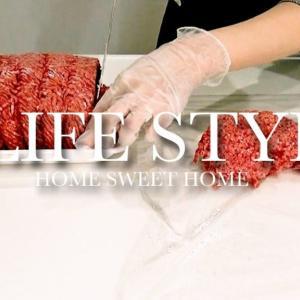 【オススメ】【コストコ】大きな食品の小分け作業と冷凍庫への保存方法
