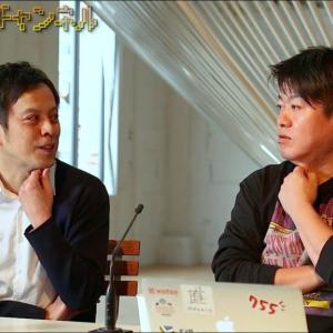 【高級スーパー】堀江貴文のQ&A「Amazonの狙いとは!?」〜vol.1024〜