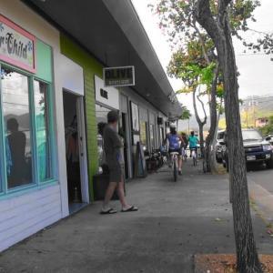【高級スーパー】カイルアの町 をぶら~り散歩 : Kailua Town. / ぶらり旅ハワイ