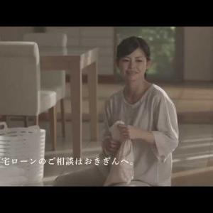 【おすすめ】【沖縄銀行】TVCM「住宅ローン」篇 15秒