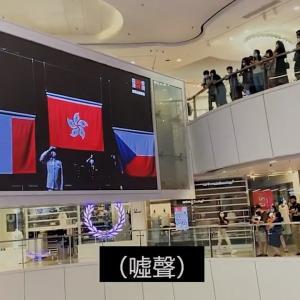 【すぐ見て】「We are Hong Kong」 香港市民が五輪表彰式の中国国歌にブーイング