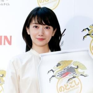 【芸能】主演ドラマが続いても波瑠が女優としてブレイクできない理由