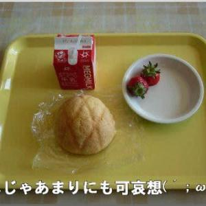 """【愛知】""""切干大根""""など急増…児童「肉食べたい」食材高騰で質素に 小学校の給食費を名古屋市が値上げへ"""