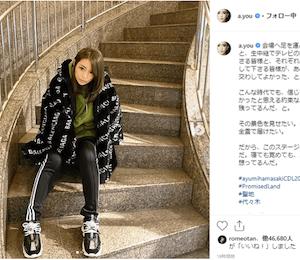 浜崎あゆみの写真加工が芸術的レベルに。ファンからも「オマエ誰だよ」の声