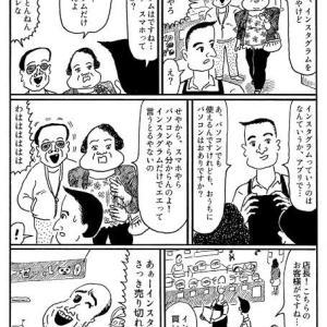 【NHK】新会長前田、インターネット持ってない、ネット配信「分かってない、勉強中です」…