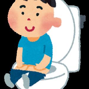 お家でトイレは難しい?子供の話