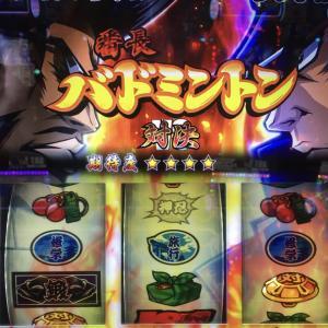 [番長3]豪遊閣からの青7当選!