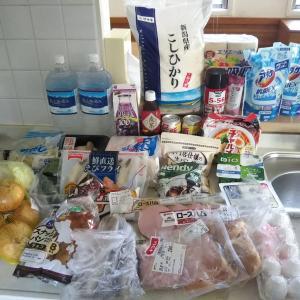 毎日の献立&買い物リスト9/10(木)~9/13(日)