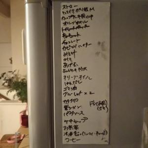 1週間の献立&買い物リスト10/19(月)~25(日)