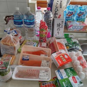 毎日の献立&買い物リスト6/13(日)~14(月)