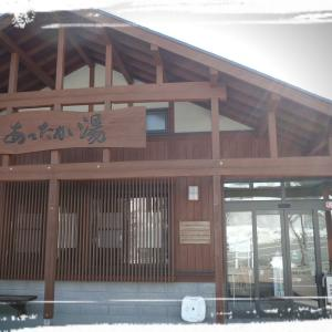 共同浴場をめぐる旅~嫁と車と白濁温泉~【福島県高湯温泉共同浴場ーあったか湯ー】
