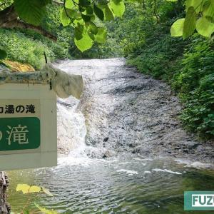 """『カムイワッカ湯の滝』まさに""""ありのまま""""の温泉、自然の偉大さと奥深さに浸る【北海道 斜里町】"""