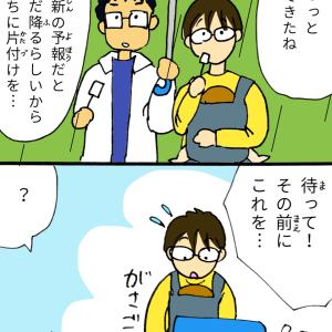 0歳児を連れてバーベキューへ(04 完)~これだけは!!~