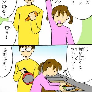 小学二年生お料理のお手伝い
