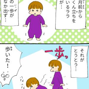 はじめのいーっぽ!!
