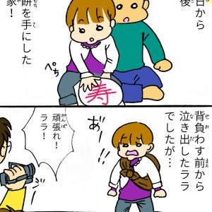 一歳のお誕生日⑤ ~一升餅編2~