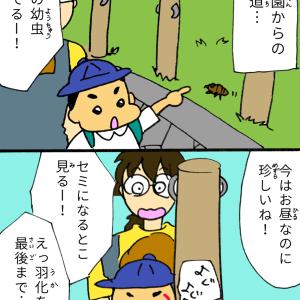 生命の神秘は、今じゃないんだ!!