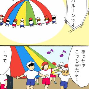 幼稚園の運動会2020 ④ ~パラバルーン~