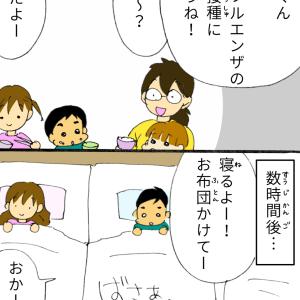 インフルエンザの予防接種2020 ① ~告知のタイミング~