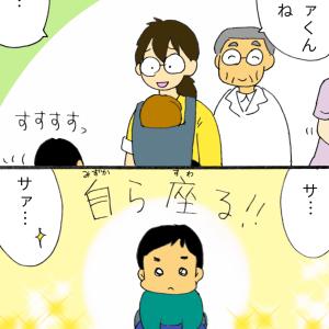 インフルエンザの予防接種2020 ④ ~遂に打つ!!〜