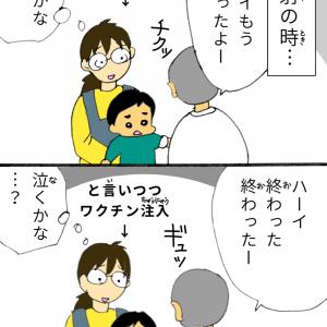 インフルエンザの予防接種2020 ⑤ ~泣くのか!?泣かないのか!?~