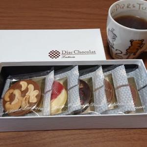 ルーテシアのチョコレート