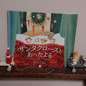 クリスマスの飾り 2