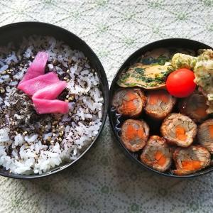 根菜の肉巻き弁当