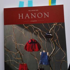 ドール服本  「HANON」
