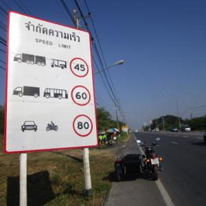 制限速度の案内標識。