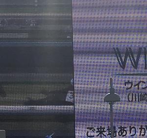 かわさきパンマルシェ 2019