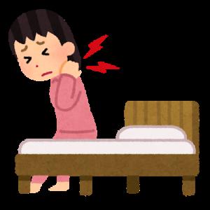 寝違えた時にどうするか。寝違いの原因と対処法