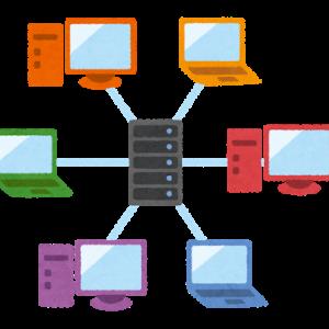 【IT】「ネットワーク」とはなんぞや?という人のために身近な例で解説