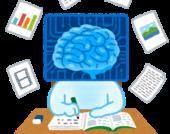 【応用情報令和元年度秋季午前 問4】機械学習の分類に関する問題を解く