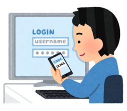 利用者認証の種類と関連用語について解説