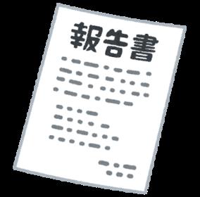 【月間200PV達成】2020年5月のブログ運営報告